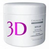 Купить Medical Collagene 3D Boto Line - Альгинатная маска для кожи с мимическими морщинами, 200 г