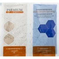 Купить Premium Jet Cosmetics - Маска суперальгинатная капилляропротекторная с гиалуроновой кислотой, 20 г и 60 мл