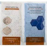 Купить Premium Jet Cosmetics Deep Detox - Маска суперальгинатная с морским виноградом, 20 г и 60 мл