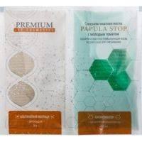 Купить Premium Jet Cosmetics Papula Stop - Маска суперальгинатная для жирной кожи с молодым томатом, 20 г и 60 мл