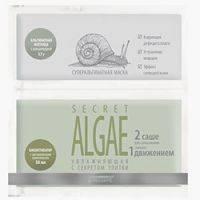 Купить Premium Secret Algae - Суперальгинатная маска увлажняющая с секретом улитки, 17 г и 50 мл
