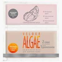 Купить Premium Velour Algae - Суперальгинатная маска комплексная для жирной кожи, 17 г и 50 мл