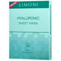 Купить Limoni Sheet Mask With Hyaluronic Acid - Маска для лица с гиалуроновой кислотой, 6 шт