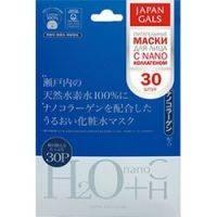 Купить Japan Gals - Питательные маски для лица с водородной водой и нано-коллагеном, 30 шт.