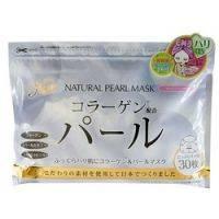 Купить Japan Gals - Курс натуральных масок для лица с экстрактом жемчуга 30 шт