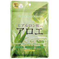Купить Japan Gals - Курс натуральных масок для лица с экстрактом алоэ, 30 шт