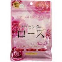 Купить Japan Gals - Набор натуральных масок для лица с экстрактом розы, 7 шт.