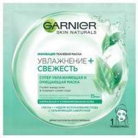 Купить Garnier - Маска тканевая, Свежесть для нормальной и комбинированной кожи, 32 г