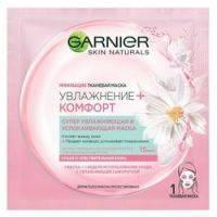 Купить Garnier - Маска тканевая, Комфорт для сухой и чувствительной кожи, 32 г