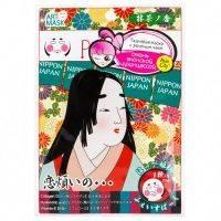 Купить Sun Smile Art - Маска для лица с зеленым чаем и рисунком Японская принцесса, 1 шт