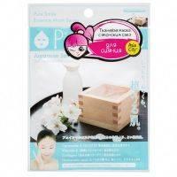 Купить Sun Smile Essence - Маска для лица придающая сияние с экстрактом японского сакэ, 1 шт