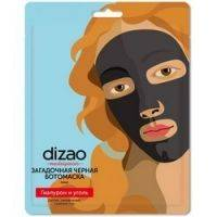 Купить Dizao - Бото-маска для лица Гиалурон и уголь, 1 шт