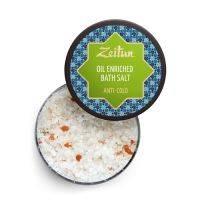 Купить Zeitun - Аромасоль «Против простуды», с гидрофильным маслом, 250 мл