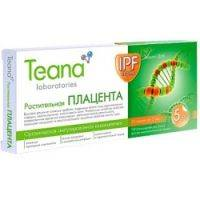 Купить Teana - Растительная плацента, 10 ампул по 2 мл