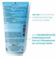 Купить La Roche Posay Anthelios - Постгелиос Охлаждающий гель после загара для лица и тела, 200 мл
