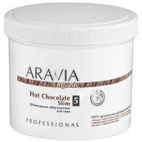 Купить Aravia Professional Organic Hot Chocolate Slim - Шоколадное обертывание для тела, 550 мл