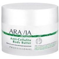 Купить Aravia Professional Organic Anti-Cellulite Body Butter - Масло для тела антицеллюлитное, 150 мл