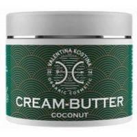 Купить Valentina Kostina Organic Cosmetic Cream Butter Coconut - Крем-баттер для тела кокосовый, 200 мл.