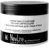 Купить New Line - Крем массажный маслом арганы, 300 мл.