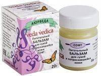 Купить Veda Vedica - Бальзам для сухой и потрескавшейся кожи