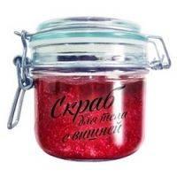 Купить Valentina Kostina Organic Cosmetic Scrub - Скраб для тела ягодный с вишней, 200 мл