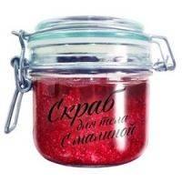 Купить Valentina Kostina Organic Cosmetic Scrub - Скраб для тела ягодный с малиной, 200 мл