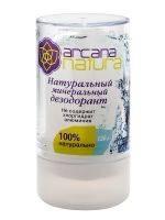 Купить Aasha Herbals - Дезодорант натуральный минеральный, 120 мл