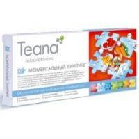 Купить Teana - Сыворотка-Моментальный лифтинг, 10 ампул по 2 мл