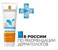 Купить La Roche Posay Anthelios - Гель для лица и тела SPF 50+, 250 мл