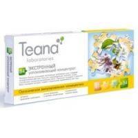 Купить Teana - Экспресс-успокаивающая сыворотка, 10 ампул по 2 мл