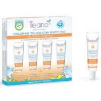 Купить Teana - Сенсорный гель для кожи вокруг глаз, 4 тубы по 5 мл