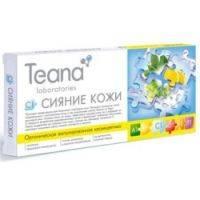 Купить Teana - Сыворотка-Сияние кожи, 10 ампул по 2 мл