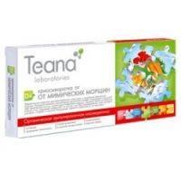 Купить Teana - Крио-сыворотка от мимических морщин, 10 ампул по 2 мл