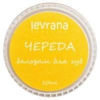 Купить Levrana - Бальзам для губ