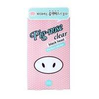 Купить Holika Holika Pignose clear black head Perfect sticker - Полоска для носа, очищающая, 1 г