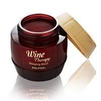 Купить Holika Holika Wine Therapy Sleeping Mask Red Wine - Маска для лица ночная, красное вино, 120 мл