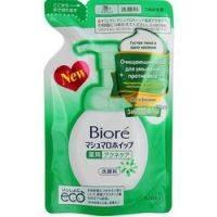 Купить Biore - Очищающий мусс для умывания против акне, запасной блок, 130 мл