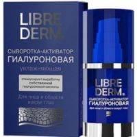 Купить Librederm - Сыворотка-активатор гиалуроновая увлажняющая, 30 мл.