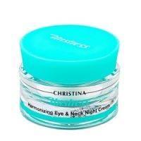 Купить Christina Unstress Harmonizing Night Cream for eye and neck - Гармонизирующий ночной крем для кожи век и шеи, 30 мл