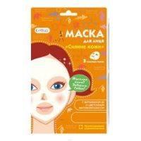 Купить Cettua - Маска для лица, с арбутином, Сияние кожи, 3 шт