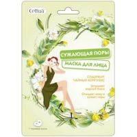Купить Cettua - Маска для лица, сужающая поры, с чайным комплексом и экстрактом папайи, 1 шт