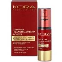 Купить KORA - Сыворотка коллаген-активатор GF 5 Клеточное обновление, 30 мл