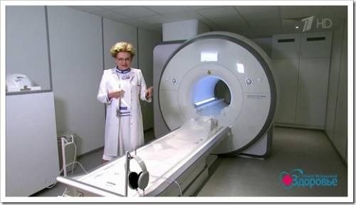Какие органы могут быть изучены при помощи МРТ?