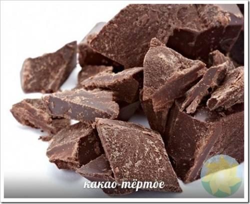 Переработка какао-бобов