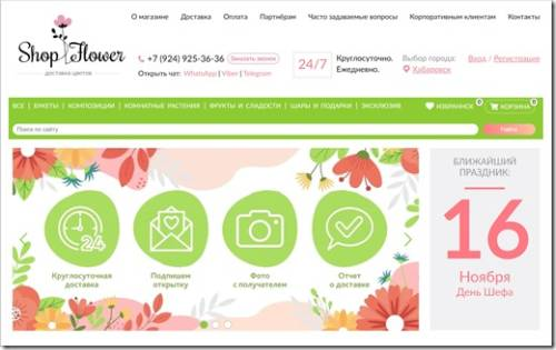Почему услугами сервиса доставки цветов выгодно пользоваться?
