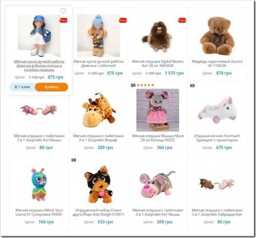 Привлекательные модели мягких игрушек