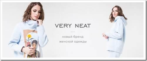 Бренд женской одежды «Very neat»