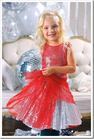 Детское платье серебряно-красное