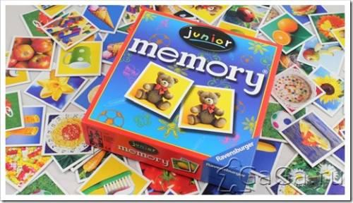 «Мемори»
